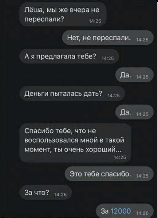 1615796444_28.jpg