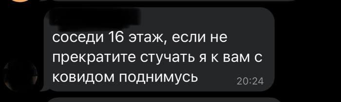 1615796457_12.jpg