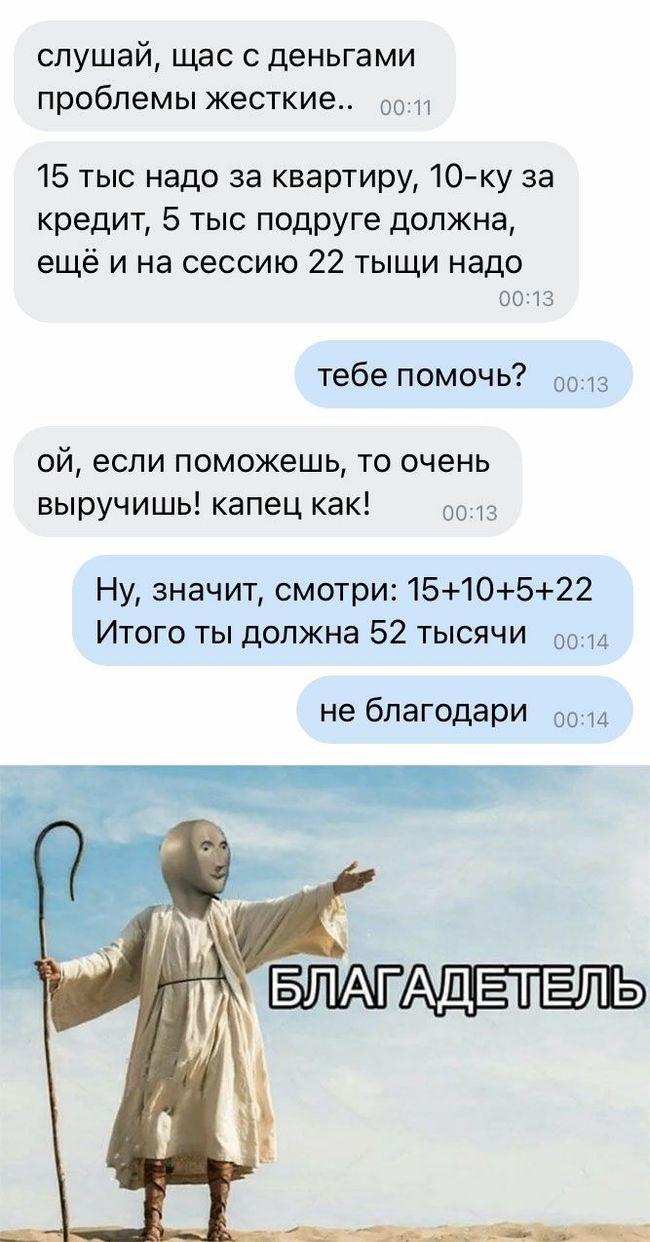 1615796457_27.jpg