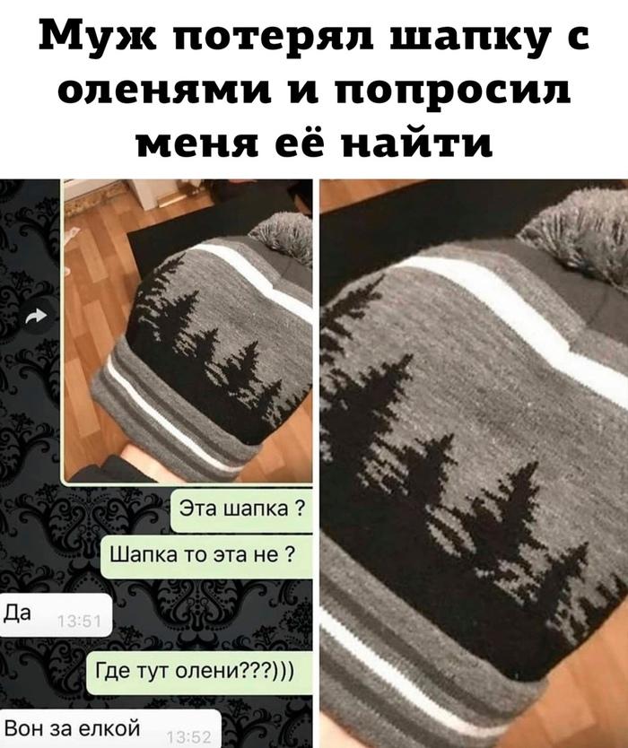 1615796477_4.jpg