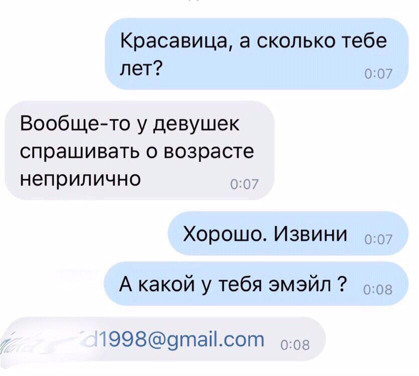 1615796488_13.jpg